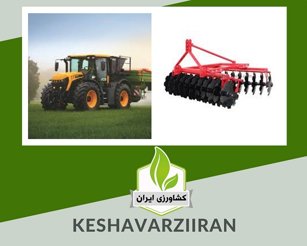 ادوات-کشاورزی-کشاورزی-ایران
