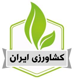 لوگو - کشاورزی ایران