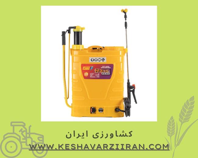سمپاش بیست لیتری - کشاورزی ایران
