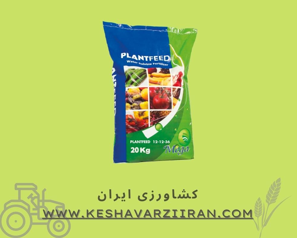 کود 12 12 36-کشاورزی ایران
