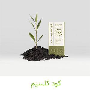 کود کلسیم - کشاورزی ایران