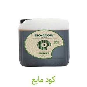 کود مایع _ کشاورزی ایران