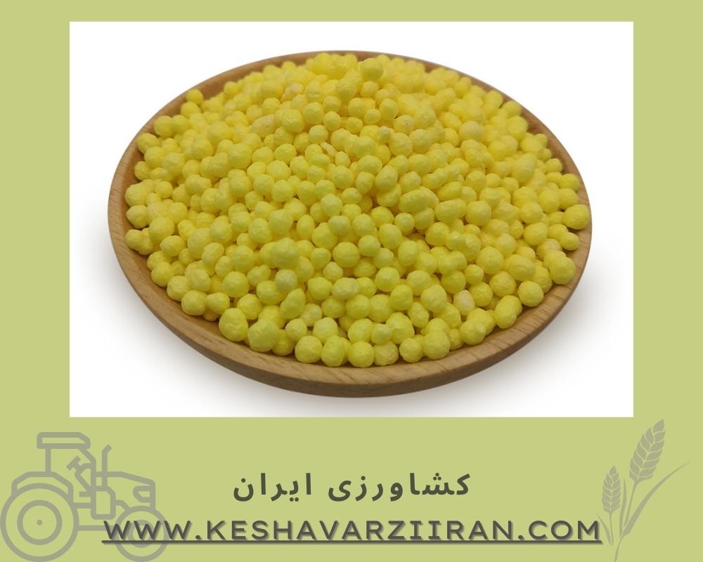 کود گوگرد - کشاورزی ایران
